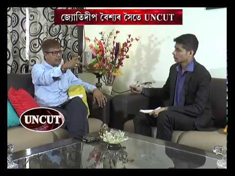 Siladitya Dev Interview
