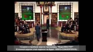 Жириновский в 2008 году предупреждал о гражданской войне на ток шоу Шустера
