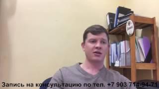 видео Куда обратиться за услугами нотариуса