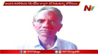72 Year Old Man Goes Missing In Hyderabad