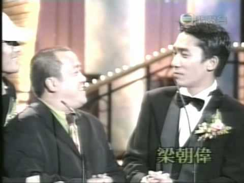 1996 Tony Leung Presenting Award in HK Film Awards 梁朝偉頒獎