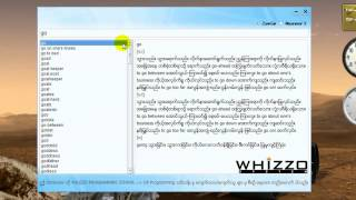 Whizzo English-Myanmar Dictionary ( how to install ) screenshot 4