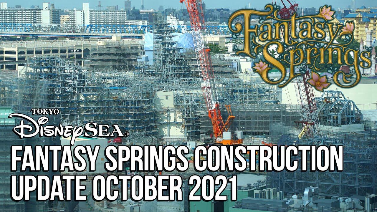 Fantasy Springs Construction Update (October 2021) - Tokyo DisneySea