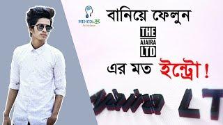 How to Make a intro Like The Ajaira LTD (Bangla Tutorial)
