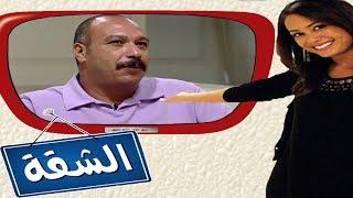 برنامج الشقة - هند صبري مع خالد صالح