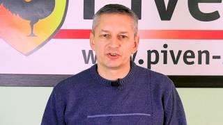 Обучение pdr технологии в Украине. Ответы на вопросы