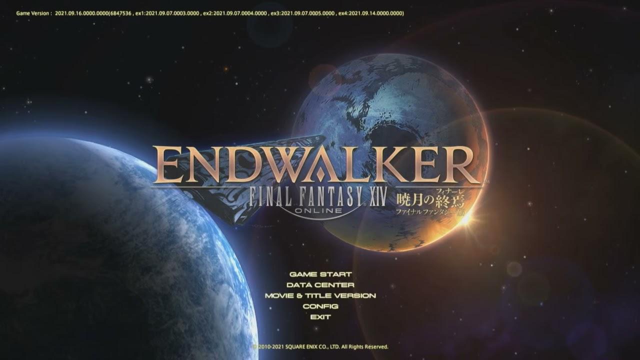 FINAL FANTASY XIV Endwalker Opening Menu Splash Screen