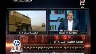 محمد الباز: ما يحدث في سيناء مصدر شرف للوطن