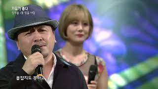 Download lagu 가수 정의송-못잊을 사랑-그랬었구나-가요가 좋다 시즌2 133회