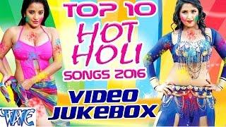 Top 10 Hot Holi Songs  2016  Video Jukebox  Bhojpuri Hot Songs 2016