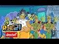 Roll No 21 Kris Vs Asur Compilation 14 Telugu Cartoon Network HD(.mp3 .mp4) Mp3 - Mp4 Download