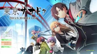Tokyo Xanadu BGM - 魔女の荊城 (Demo Movie BGM)