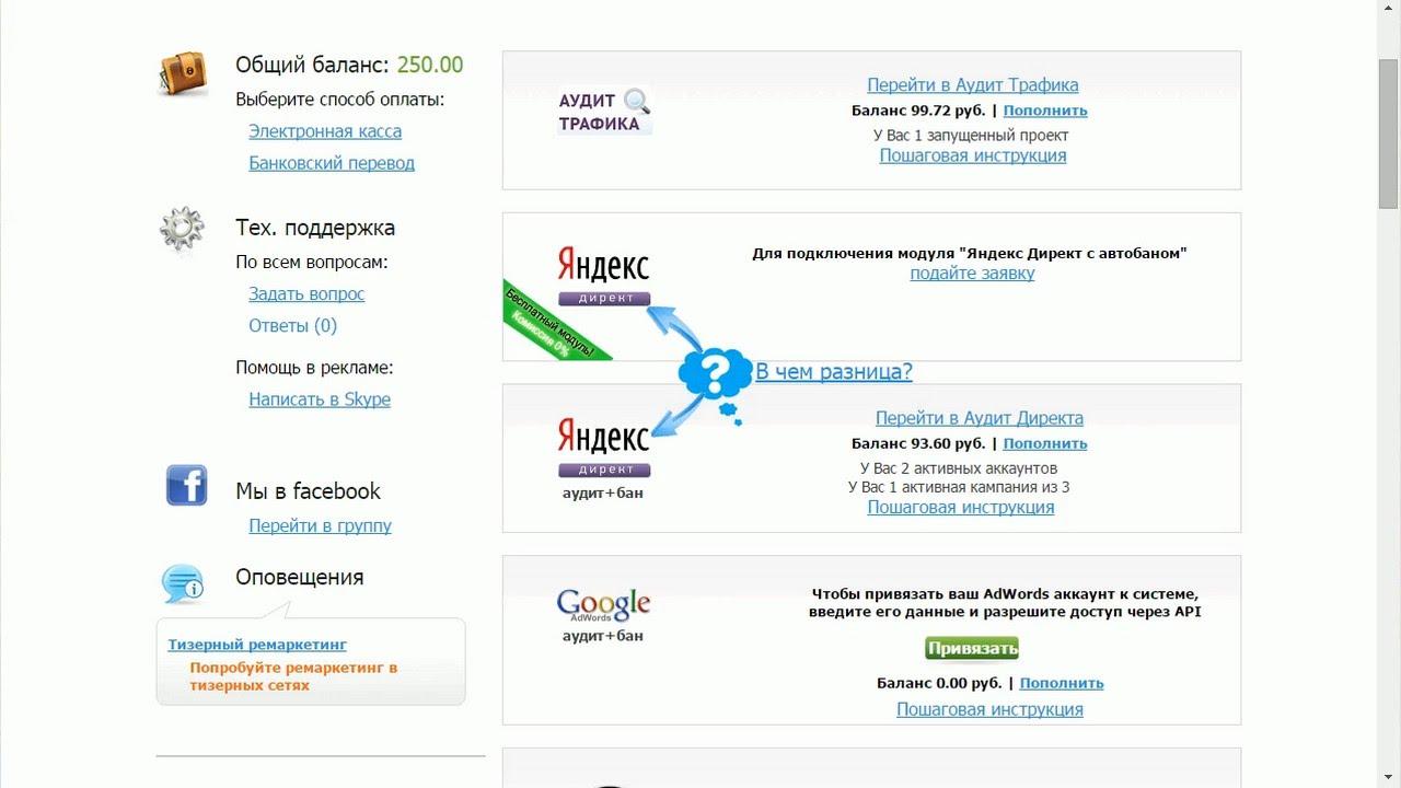 хови джейкобсон google adwords контекстная реклама чайников скачать