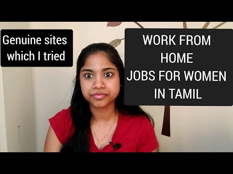 10-work-from-home-jobs-for-women-in-tamil|genuine-websites|online-job-for-women-india-usa-canada