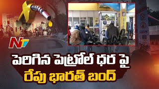 All India Transporters Welfare Association Calls Bharat Bandh Tomorrow | Ntv
