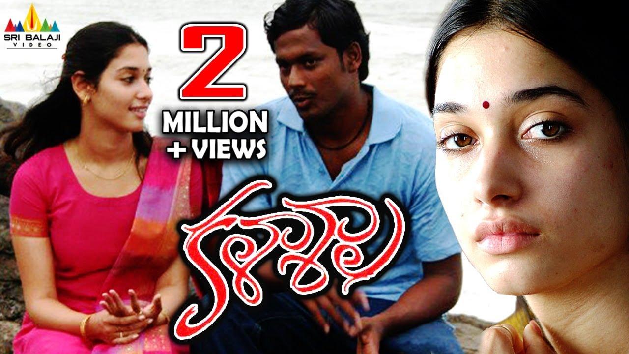 Download Kalasala Telugu Full Movie | Tamannah Bhatia, Akhil | Sri Balaji Video