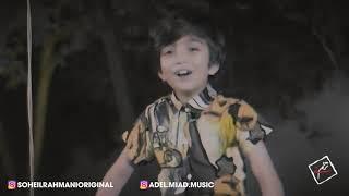 Adel & Miad -  Romantic - Teaser / عادل و میعاد - رومانتیک - تیزر