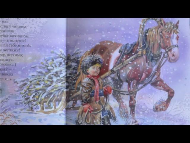 Изображение предпросмотра прочтения – ИванДомошонкин читает произведение «Крестьянские дети» Н.А.Некрасова