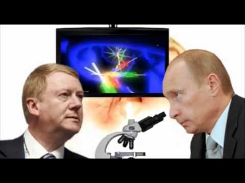 Путин и Нано человек