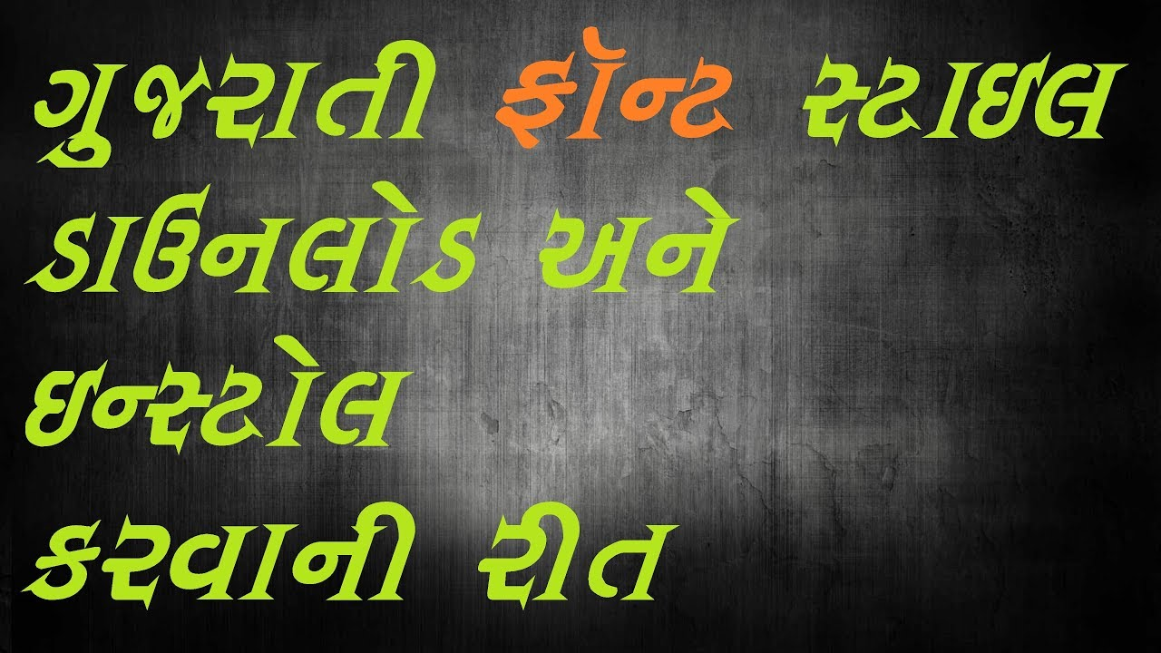 how to download install gujarati fonts style on computer
