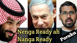 Nenga Ready ah, Nanga Ready Poruku | தயாரான அமெரிக்க கூட்டணி