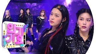 Download lagu AOA - Come See Me(날 보러 와요) @인기가요 Inkigayo 20191208