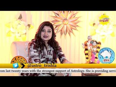 match making vedic astrology
