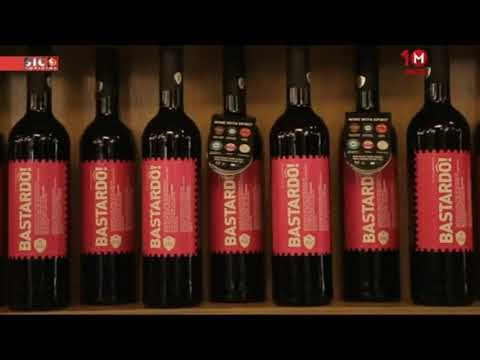 Wine With Spirit Brands of a county Portugal that dares to reinvent the wine codes