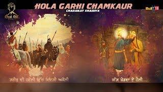 Hola Garhi Chamkaur (Full ) Charanjit Khairiya | Latest punjabi song | Rock Hill Music