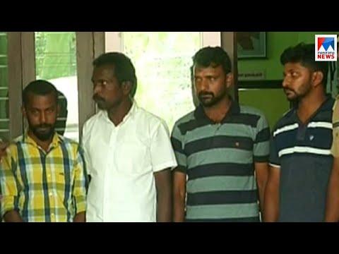 പതിമൂന്നരക്കോടി രൂപയുടെ ഹാഷിഷ് ഒായില് പിടികൂടി Trivandrum Hashish oil arrest