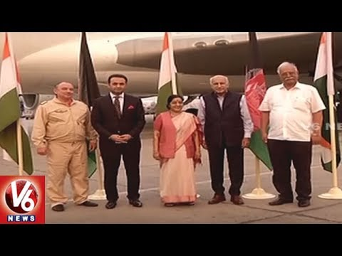 First Flight Marks New Air Cargo Link Between India And Afghanistan | V6 News