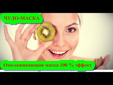 Эффективная маска от морщин в домашних условиях после 30 190