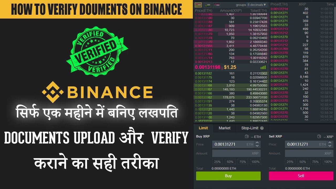 upload cryptocurrency exchange