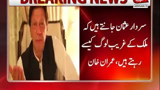 Imran Nominates Usman Buzdar for CM Punjab Slot