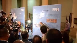 بالفيديو : وزير الآثار يفتتح معرضا بالمتحف المصري لآثار منطقة قناة السويس