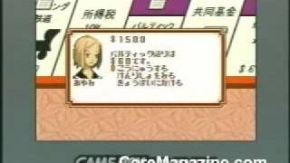 GBA - EX Monopoly