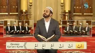 Dersimiz Kuran-ı Kerim harf talimi. DİĞER DERSLER LİNKİ AÇIKLAMADA (Dersimiz Kuran-ı Kerim)