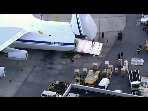 В Нью-Йорке разгрузили огромный военно-транспортный самолет, который направила Россия.