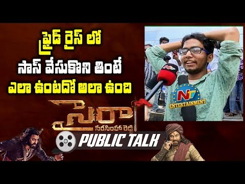 Sye Raa Narasimha Reddy Hilarious Review | Chiranjeevi | NTV Entertainment