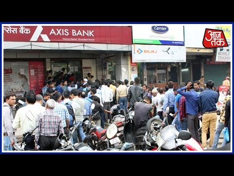 Huge Crowd At Chandni Chowk ATMs And Banks Delhi