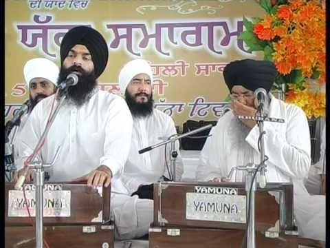 Suchi Bhai Rasna By Bhai Harjinder Singh Ji Sri Nagar Wale Kirtan At Gurdwara Mitha Tiwana Model Town Hoshiarpur  Pb india 15 July2010am