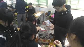 Publication Date: 2020-11-19   Video Title: 葵涌循道中學OLE 與工作有關的經驗