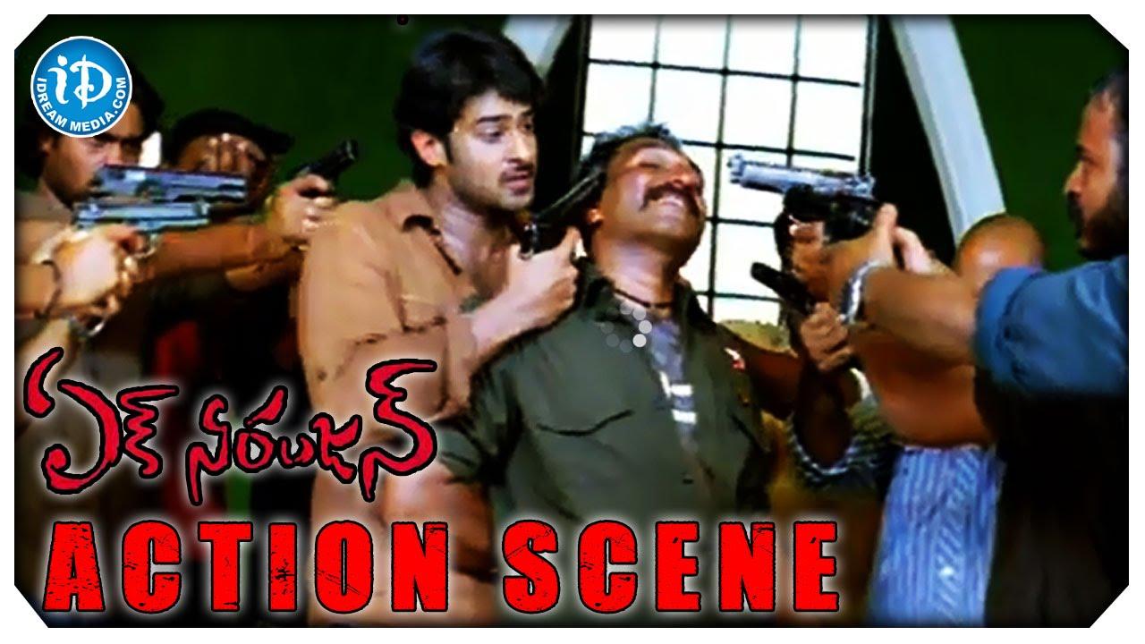 Ek Niranjan Movie || Nartana Tara Video Song || Prabhas
