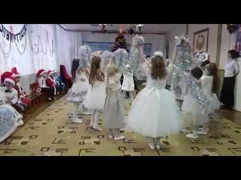 Танец снежинок на Новый год. Подготовительная группа