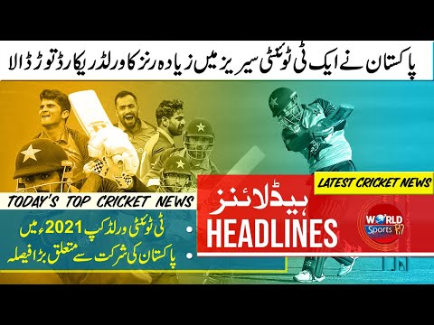 Pakistan set most Runs World Record in a T20 series | Pakistan in ICC T20 World Cup 2021