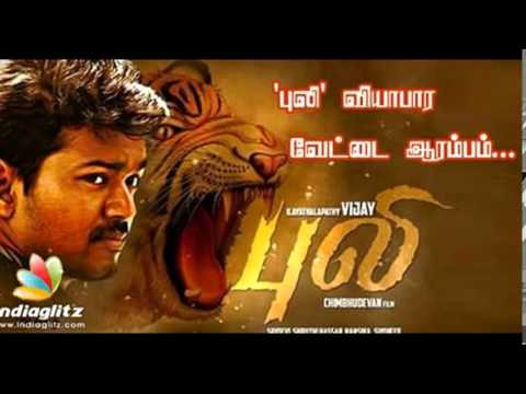 PULI OFFICAL THEME AUDIO CILP