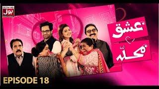 Ishq Mohalla Episode 18 | Pakistani Drama Sitcom | 5th April 2019 | BOL Entertainment