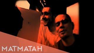 Matmatah - Toujours un coin qui me rappelle (Clip Officiel)