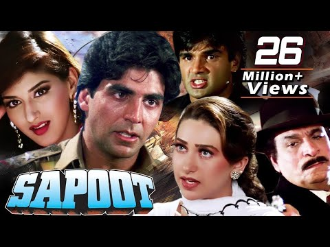 Sapoot in 30 Minutes | Sunil Shetty | Akshay Kumar | Karisma Kapoor | Superhit Hindi Action Movie
