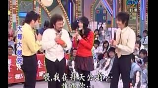 綜藝大哥大 - 江蕙(博杯)